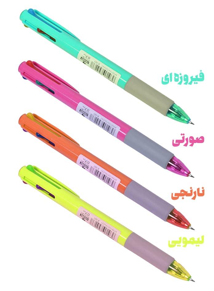 خودکار 4 رنگ تنفن