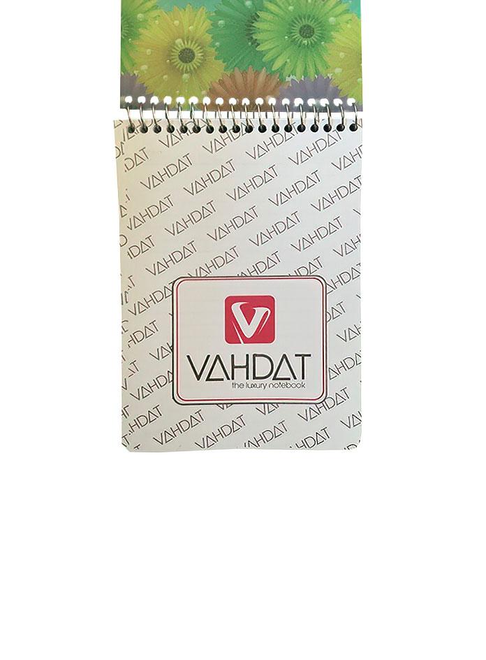 دفترچه یادداشت 8 برگ سایز 1/8 سیم از بالا وحدت فانتزی طرح قلب