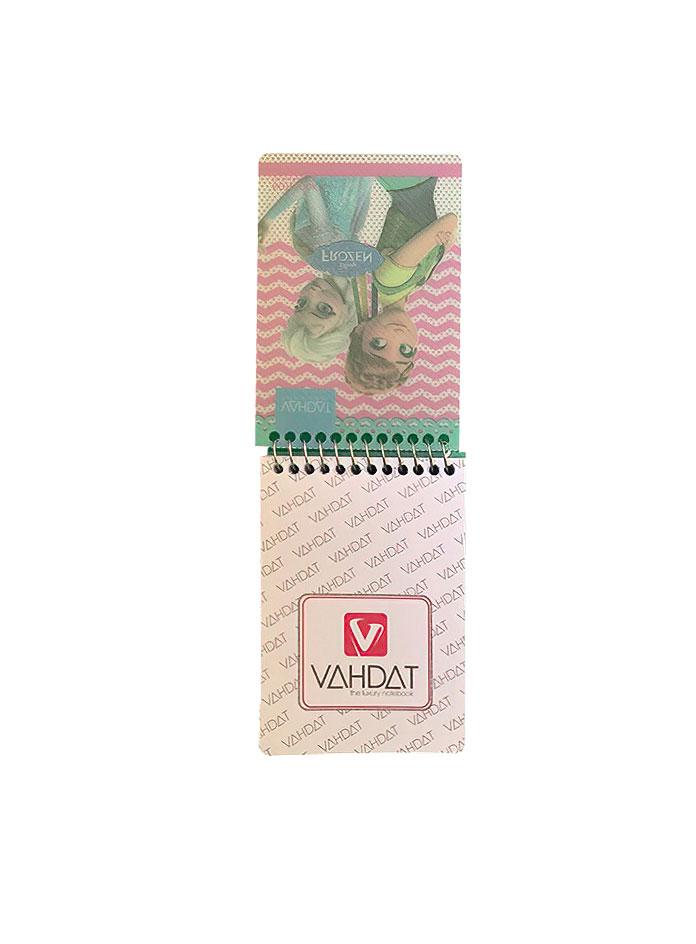 دفترچه یادداشت 8 برگ سایز 1/16 سیم از بالا وحدت فانتزی طرح فروزن